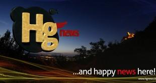 Buone Feste da Hg news