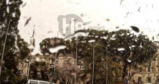 Allerta meteo dalla Protezione Civile: Imminenti condizioni avverse