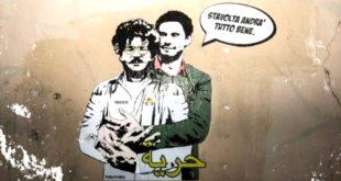 Pilotti PD Teramo: mozione per la richiesta di liberazione di Patrick George Zaky