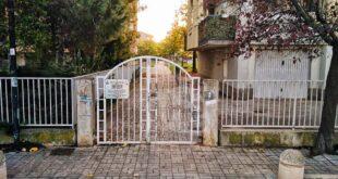 Covid-19: Proroga Montesilvano, restano sospese attività per scuole infanzia, giardini chiusi