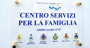 """Unione dei Comuni """"Le Terre del Sole"""": a Giulianova presentato il nuovo Centro Servizi per la Famiglia"""